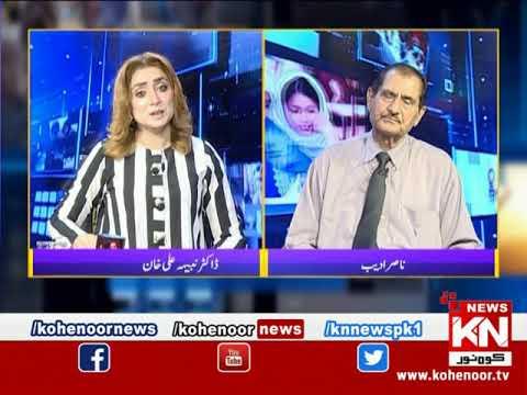 Kohenoor@9 With Dr Nabiha Ali Khan 15 September 2021 | Kohenoor News Pakistan