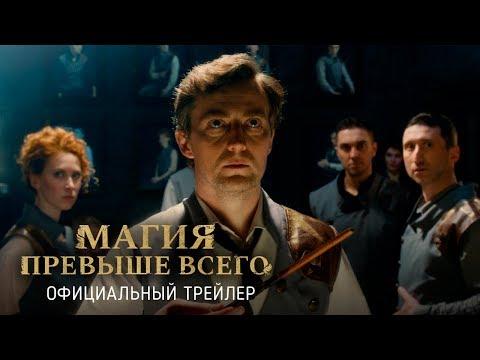Артур уэйт черная магия