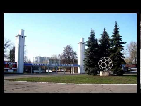 Украина Черкассы