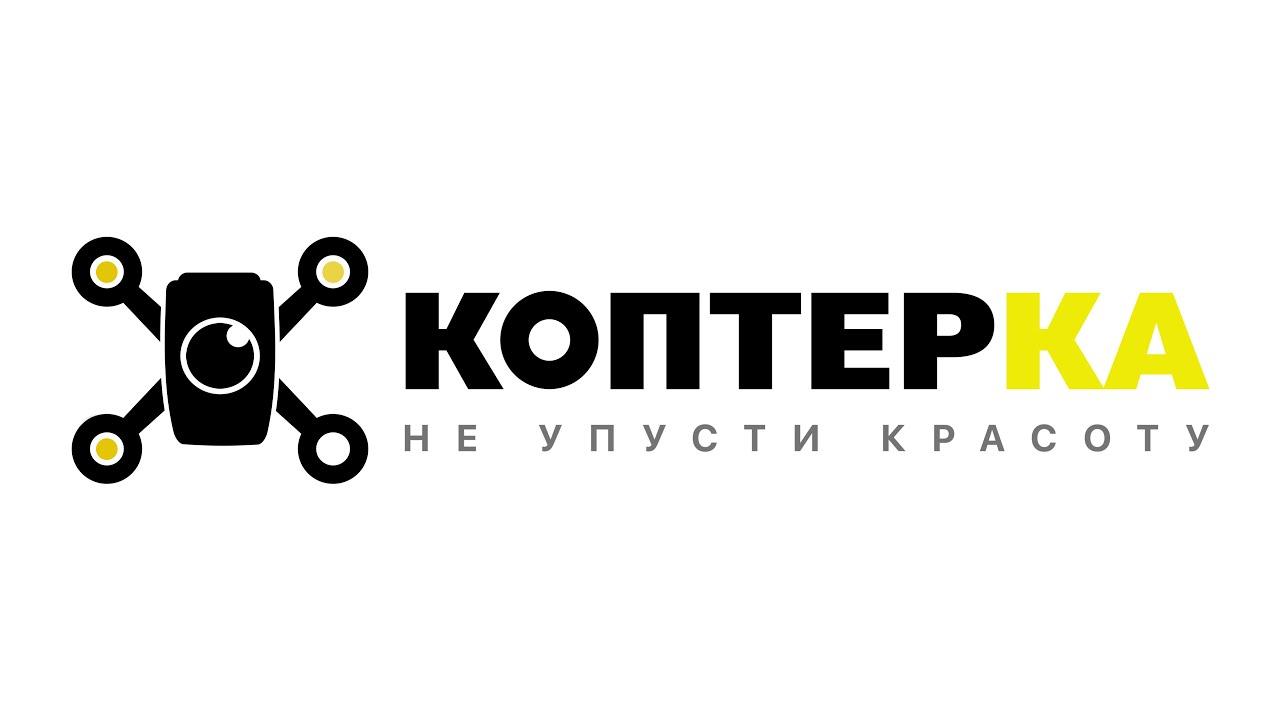 """Видео в туристической базе """"Серебряный ключ"""""""