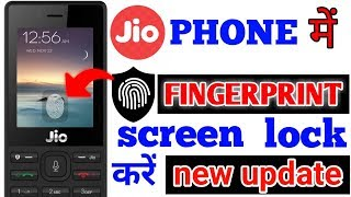 jio phone new update today, jio phone me jb store new update today