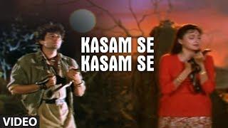 Kasam Se Kasam Se [Full Song] | Aayee Milan Ki Raat
