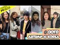 AUTUMN IN KOREA  !! with SHANIA, GRACE, SENDY , NADSE