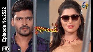 Manasu Mamata | 19th  February 2019  | Full Episode No 2522 | ETV Telugu