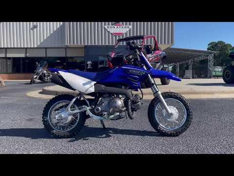 2021 Yamaha TT-R50E in Greenville, North Carolina - Video 1