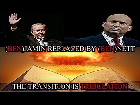 What Is Going On In Israel Now That Netanyahu Is Out? The Anti-Christ Will Appear Now!