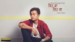 Karma Originals | Rahul Khadgi Shahi - Jeu Ba Jeu Ma | Lyric Video