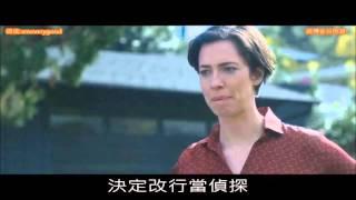 #229【谷阿莫】5分鐘看完2015懸疑電影《致命禮物》