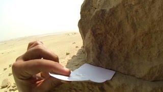 Мир Древних Богов: Ломаная пирамида (The Bent Pyramid)