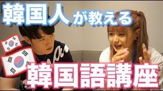 イケメン韓国人と勉強デートしてきました。 - YouTube