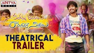 Seethama Andalu Ramayya Sitralu - Official Trailer