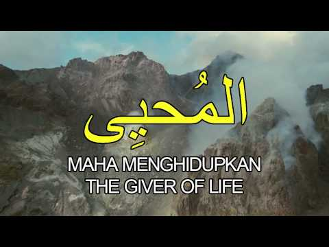 Asmaul Husna اسما الحسنا - Hijjaz (with Complete Malay & Eng Translation)