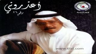 تحميل اغاني طلال مداح / اعذروني / البوم رقم 26 MP3