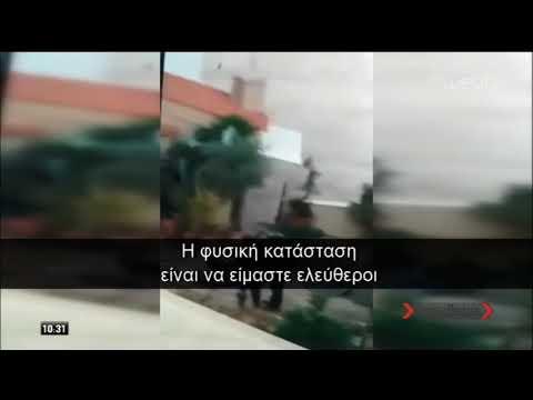 Ηχητικό ντοκουμέντο | Η στιγμή της σύλληψης του σκηνοθέτη Δημήτρη Ινδαρέ | 20/12/19 | ΕΡΤ
