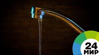 Жителям Магадана включили краны после массового отравления грязной водой - МИР 24
