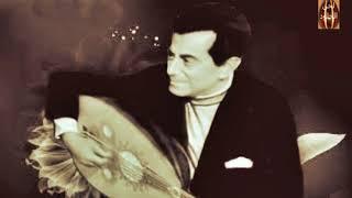 تحميل اغاني مجانا خلي بالك مني حبة - عود - فريد الأطرش Khalli Balak Minni Habbah - Oud - Fareed El-Atrash
