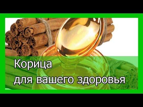 Новосибирские ученые гепатит