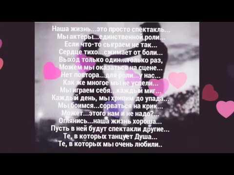 ♫(MMN KCПN - Верните в моду любовь. )