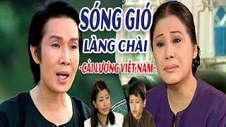 Sóng Gió Làng Chài - Vũ Linh, Tài Linh, Khánh Tuấn