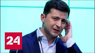 Зеленский рискует лишиться власти: в Раде готовят новый закон. 60 минут от 24.04.19