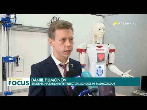 Regional Focus. 19.11.2019 (рус)