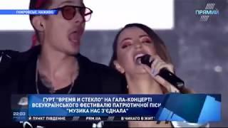 Время и Стекло - Е,Бой (live)