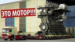 Самые большие двигатели в истории! ДВС, реактивный двигатель и рекорды максимальной скорости