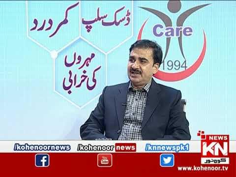 Kohenoor@9 15 July 2020 | Kohenoor News Pakistan
