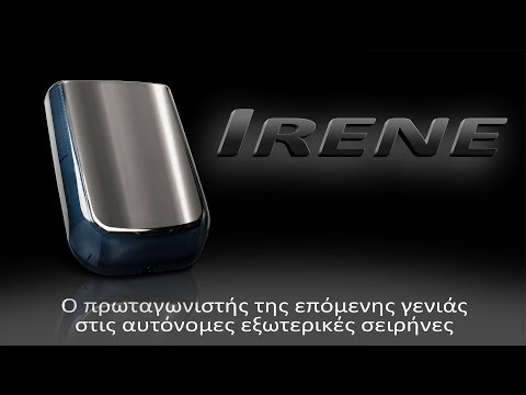 Irene наружная сирена, белый/светло-серый