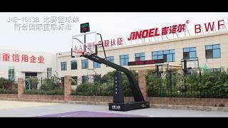 JNE-1013B BASKETBALL BACKSTOP UNIT / BASKETBALL STAND