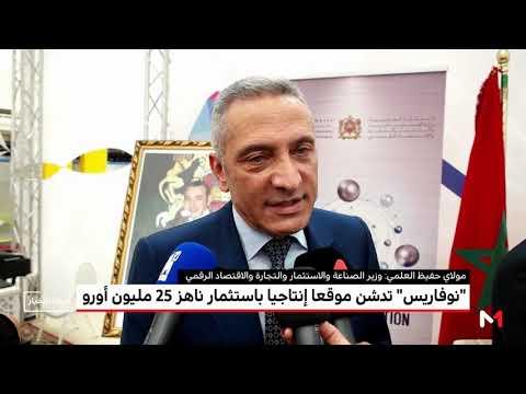 العرب اليوم - شاهد :