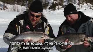 Рыбалка в швеции зимой
