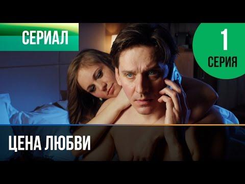 Песня в чём россия счастье