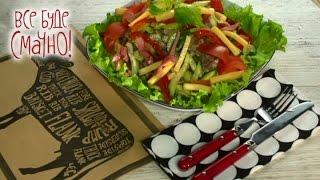 Салат с говядиной и сладким перцем. Семейные рецепты