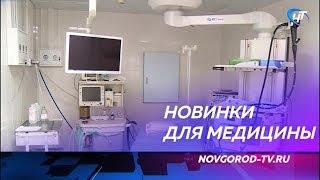 Более 800 миллионов рублей выделено на обновление оборудования в медицинских учреждениях региона