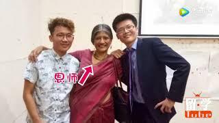 印度老师偏见中国 留学生听不下去 上台演讲 印度人纷纷点赞
