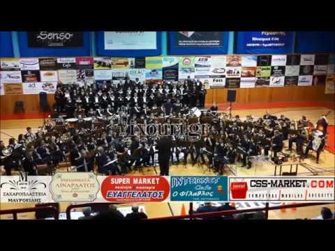 Μία ιστορική συναυλία στο Ληξούρι [video]