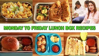 MONDAY To FRIDAY Kids LUNCH BOX Recipes  #ayuandanutwinsisters #cookwithasha