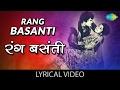 Rang Basanti with lyrics | रंग बसंती गाने के बोल | Raja Aur Runk | Sanjeev Kumar, Nazima