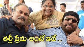 Chiranjeevi Love Towards His Mother | Vaishnav Tej Debut Movie Launch | Tollywood Nagar