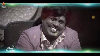 Miss You Vadivel Balaji  – Vijay tv Show