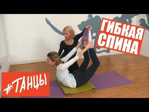 Бубновский гимнастика лордоз
