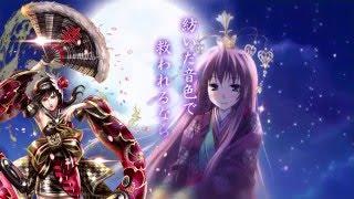【Sachiko】月下美人 (Gekkabijin)/ Beauty beneath the moon【VOCALOIDカバー】