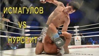 Дамир Исмагулов vs Айбек Нурсеит SemiFinal  #mma #knockouts #TopMMA