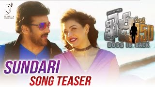 Sundari Song Teaser  Khaidi No 150  Mega Star Chiranjeevi  V V Vinayak  DSP