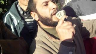 preview picture of video 'Sit-in CNAPEST BLIDA 24-01-2012 -PART 3/3-'