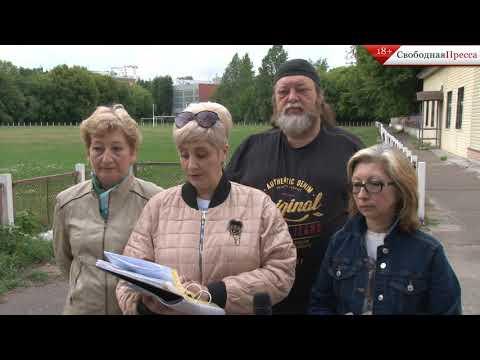 Официальное обращение жителей района Коптево города Москвы в Прокуратуру