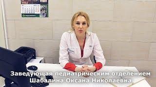 Интервью с заведующей детским отделением