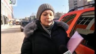 Новости KURGAN.RU от 15 января 2019 года