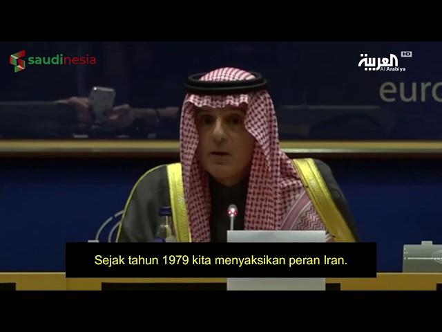 Video: Pidato Keras Al-Jubeir di Parlemen Eropa